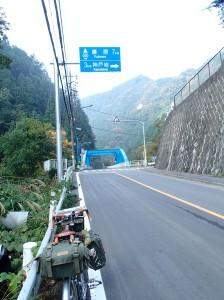 神戸岩分岐 のコピー