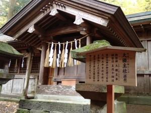 諏訪大社本宮-5