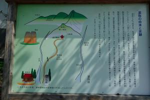成徳寺-1