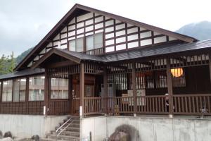 湯沢駒ノ湯-2