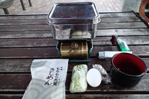 多摩湖朝食-1