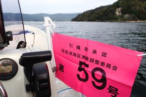 琵琶湖-3