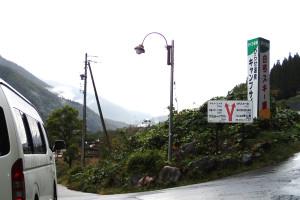 五箇山・キャンプ-12