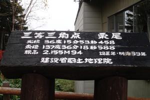 高山へ-17