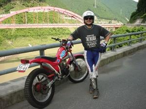 浦山ダム-H
